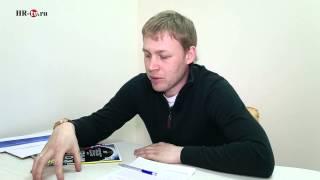 видео Мотивация производственного персонала