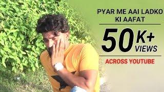 Pyaar Me Aai Ladko Ki Aafat,  2017 best comedy || Aakash Gokhle ||