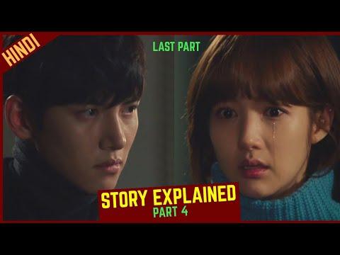 Download Healer Korean Drama Story Explained In Hindi Urdu Part 4