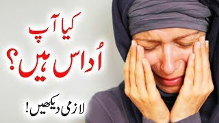 Are you sad? Must Watch This!