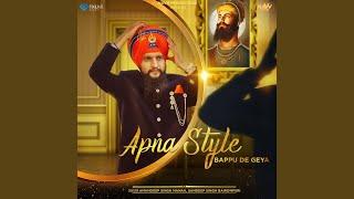 Apna Style Bappu De Geya Amandeep Singh Manak Sandeep Singh Bajronpuri Free MP3 Song Download 320 Kbps
