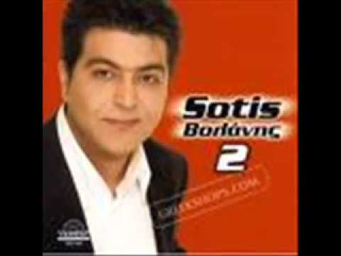Sotis Volanis   Poso mou leipei  Greek   Engilsh lyrics  Original