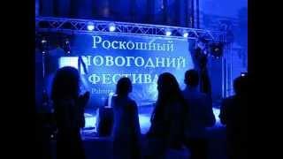 Певица Ингрид In Grid в Крыму 01 01 2013