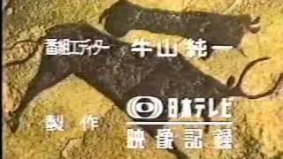 懐かしいTV番組とCM-昭和42年生まれ