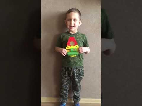Левчугов Гоша, 4 года