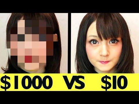 $1000 vs $10 Makeup Comparison