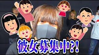 【恋愛編完結】ぶっ飛んだ恋愛観にブーイングの嵐?!【赤髪のとも】 嵐 動画 4