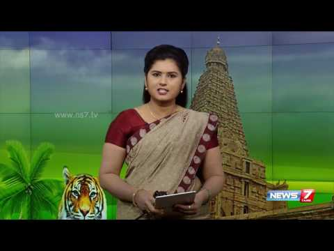 En Tamil Nadu News   16.12..2016   News7 Tamil
