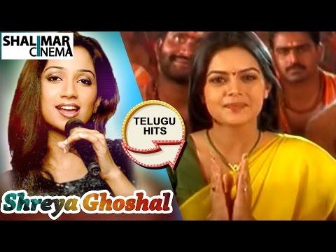 Shreya Ghoshal Hit Song || Raghavendra Movie || Nammina Nammadi Video Song|| Prabhas, Shweta Agarwal
