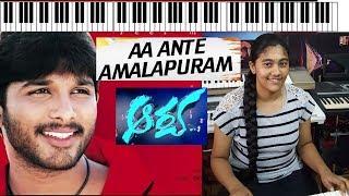 aa ante amalapuram from aarya keyboard cover by s.mythily