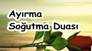 aYIRMA DUASI
