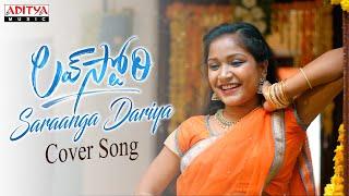 #SarangaDariya Cover Song   Love Story Songs   Naga Chaitanya, Sai Pallavi   Pawan Ch