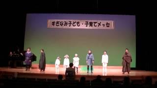 浜田山子どもオペラ合唱団「スーホの白い馬」 thumbnail