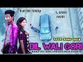 DILL WALI GORI S BABU NEW NAGPURI HD VIDEO 2018 - 2019.