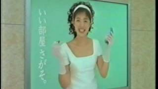 CHINTAIのCM。出演:菊池桃子 ブログ:http://blog.chintai.net/ CHINTA...