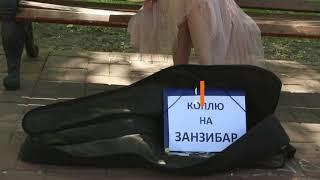 """Фан клип """"ЛИМБО"""" исполнители песни :Никита Киоссе ,Анатолий Цой,Артем Пиндюра"""