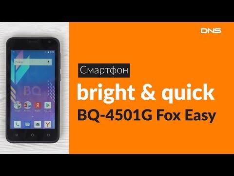 Распаковка смартфона Bright & Quick BQ-4501G Fox Easy / Unboxing Bright & Quick BQ-4501G Fox Easy
