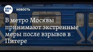Ежедневная давка на входе в метро Васильевский остров в Санкт-Петербурге