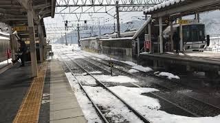湖西線経由新快速4両 発車 大阪方面行き 近江塩津駅 一人ひとりの思いを、届けたい JR西日本