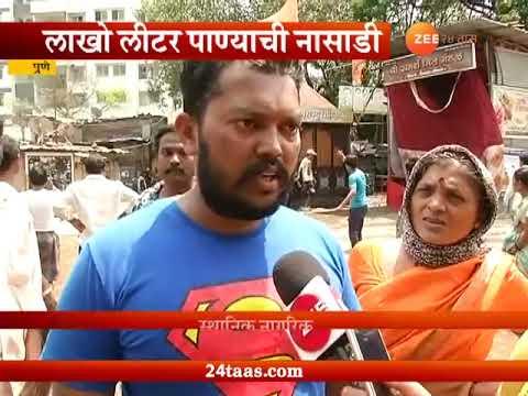 Pune Canel Burst Flodd Like Situation At Dandekar Bridge Update At 14 PM