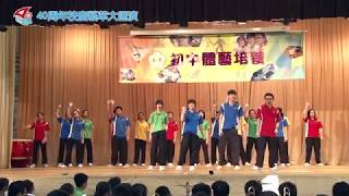 Publication Date: 2018-06-05 | Video Title: 五育中學40周年校慶 - 藝萃大匯演 - 音樂劇