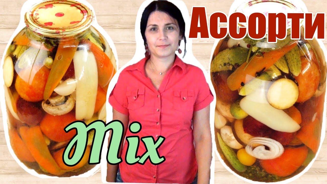 Консервированный микс: Огород в одной банке / Pickled mix recipe ♡ English subtitles