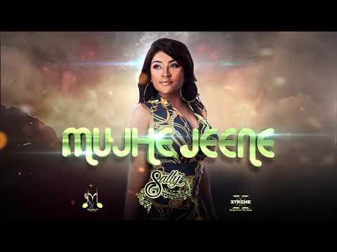 Mujhe Jeene - Sally Sagram 2019 Xtreme Band (Bollywood Remix)