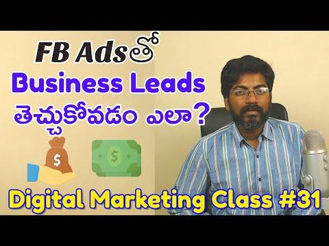 Business Leads Facebook Ads | Facebook Lead Generation | Digital Marketing Course in Telugu Class 31
