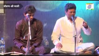 Sawale sundar rup manohar - Ajeet Parab at Nakshtranche Dene