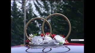 В день трех восьмерок 18.08.18 молодожены устроили свадебный бум