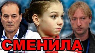 Трусова сменила тренера Текучка в Ангелах Плющенко Угроза Щербаковой на КЧМ 2021