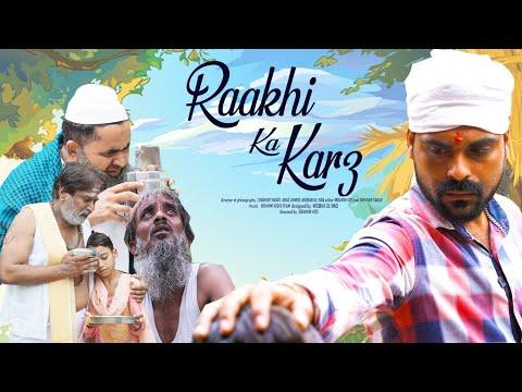 Download Rakhi Ka Karz || ibrahim 420 New Video || ibrahim 420 || 420 || Rakshabandhan || Part - 1
