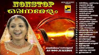 Malayalam Nonstop Oppana Songs| Non Stop Oppanamelam | Mappila Pattukal | Jukebox