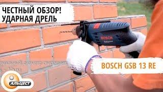 Ударная дрель Bosch GSB 13RE.  Обзор.  Дрель БОШ GSB 13RE