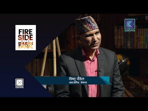 Bishnu Paudel (General Secretary of NCP) - Fireside |  01 October 2018