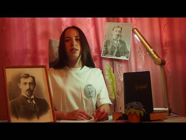 Изображение предпросмотра прочтения – АнастасияАртеменко читает произведение «Мы рядом шли, но на меня...» И.А.Бунина