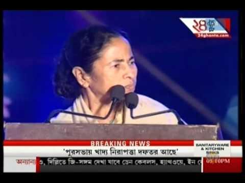 WB CM inaugurates Lok Sanskriti Utsav at Lal Dighi Kolkata