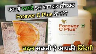 Benefits of Forever C Plus/Ashok Aggarwal