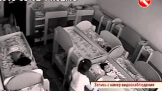 В Алматы в элитном детсаде помощница воспитателя избивала малышей