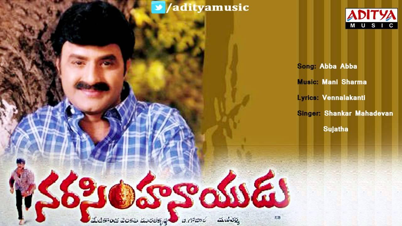 Chiranjeevi's uyyalawada narasimha reddy movie song leaked tv9.