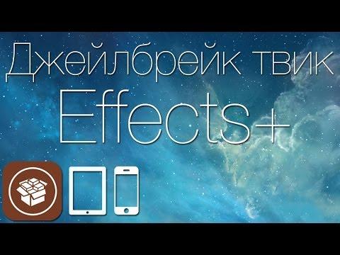 онлайн фильтры для видео - фото 10