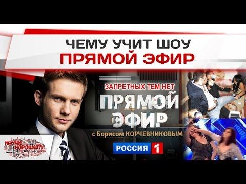 ДОМ-2 Город любви 4858 день Вечерний эфир ()