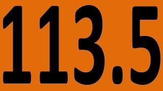 КОНТРОЛЬНАЯ 45 АНГЛИЙСКИЙ ЯЗЫК ДО АВТОМАТИЗМА УРОК 113 5 Уроки английского языка