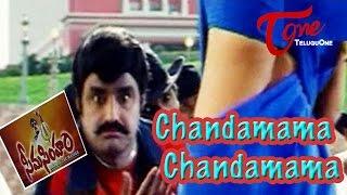 Seema Simham Songs Chandamama Simran Reema Sen Balakrishna