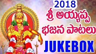 ayyappa-bhajana-songs-jadala-ramesh-ayyappa-songs-ayyappa-songs-telugu-ayyappa-swamy-songs