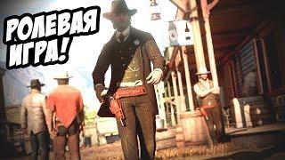 Крутая РП игра про дикий запад! Открытый мир и красивая графика! - Wild West Online