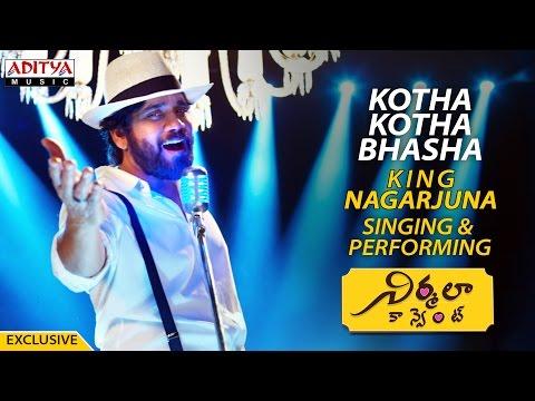 EXCLUSIVE : King Nagarjuna Singing & Performing Kotha Kotha Bhasha Song || Nirmala Convent