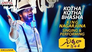 EXCLUSIVE : King Nagarjuna Singing & Performing Kotha Kotha Bhasha Song || Nirmala Convent