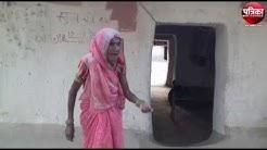 Angry Woman for  government of madhya pradesh scheme at Satna