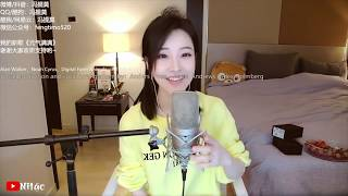 Alan Walker - All Falls Down (Cover by 冯提莫 Feng Timo)